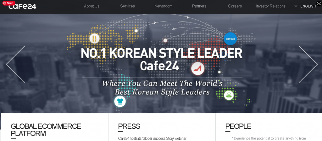 Best Angular Web Hosting In South Korea: Cafe24 home page