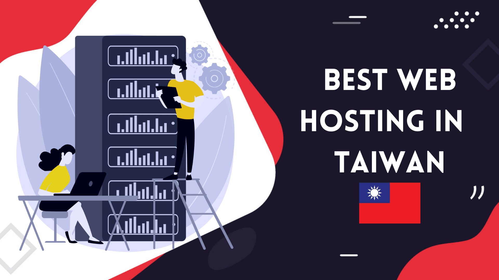 Read more about the article #5 Best Web Hosting in Taiwan | Review 2021