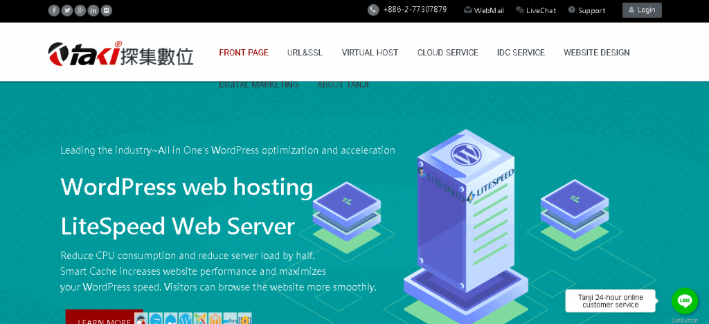 Best Web Hosting in Taiwan: Taki Hosting Home Page